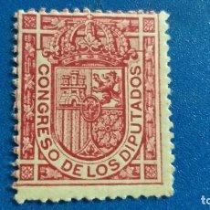 Sellos: NUEVO **. AÑO 1896 - 1898. EDIFIL 230. ESCUDO DE ESPAÑA.. Lote 220642875