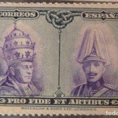 Timbres: ESPAÑA - 1928 - ALFONSO XIII - EDIFIL 420 - MNH* - NUEVO - PRO CATATUMBAS DE SAN DAMASO.. Lote 245116685