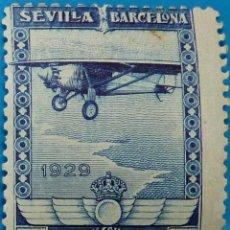 Selos: ESPAÑA - 1929 - ALFONSO XIII - EDIFIL 450 (LEER DESCRIPCION). Lote 220900583
