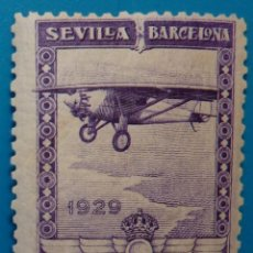 Selos: ESPAÑA - 1929 - ALFONSO XIII - EDIFIL 451 - MNH** - NUEVO.. Lote 220900890