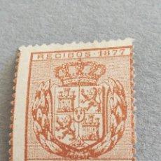 Sellos: ANTIGUO SELLO ESPAÑA 12 CENT PESETA 1877. Lote 221121487