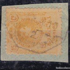 Sellos: CL12-35- ALFONSO XIII MEDALLÓN MATASELLOS AMBULANTE 2 LOS ALGODON- CASTILLEJO. Lote 221262645