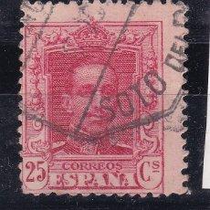 Sellos: CL12-33- ALFONSO XIII VAQUER MATASELLOS AMBULANTE SOTO DEL REAL. Lote 221266156