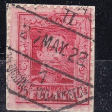 Sellos: CL12-33- ALFONSO XIII VAQUER MATASELLOS AMBULANTE 1 PALANQUINOS- MED. DE RIOSECO. Lote 221266325