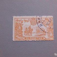 Sellos: ESPAÑA - 1905 - ALFONSO XIII - EDIFIL 266 - VALOR CATALOGO 260€.. Lote 221293358