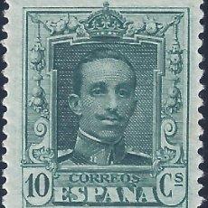 Sellos: EDIFIL 314 ALFONSO XIII. TIPO VAQUER 1922-1930. EXCELENTE CENTRADO. MNH **. Lote 221308182