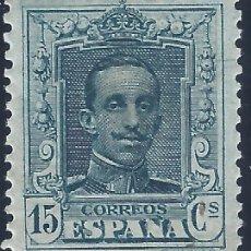 Sellos: EDIFIL 315A ALFONSO XIII. TIPO VAQUER 1922-1930. EXCELENTE CENTRADO. VALOR CATÁLOGO: 173 €. MNH **. Lote 221308352
