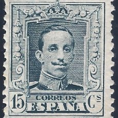 Sellos: EDIFIL 315B ALFONSO XIII. TIPO VAQUER 1922-1930. EXCELENTE CENTRADO. VALOR CATÁLOGO: 52 €. MLH.. Lote 221310153