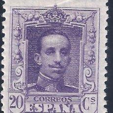 Sellos: EDIFIL 316 ALFONSO XIII. TIPO VAQUER 1922-1930. EXCELENTE CENTRADO. MNH **. Lote 221310371