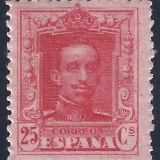 Sellos: EDIFIL 317 ALFONSO XIII. TIPO VAQUER 1922-1930. EXCELENTE CENTRADO. MLH.. Lote 221310568