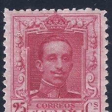 Sellos: EDIFIL 317A ALFONSO XIII. TIPO VAQUER 1922-1930. EXCELENTE CENTRADO. MNH **. Lote 221310760