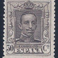 Sellos: EDIFIL 318 ALFONSO XIII. TIPO VAQUER 1922-1930. EXCELENTE CENTRADO. VALOR CATÁLOGO: 54 €. MNH **. Lote 221311026