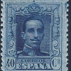 Sellos: EDIFIL 319 ALFONSO XIII. TIPO VAQUER 1922-1930. EXCELENTE CENTRADO. VALOR CATÁLOGO: 18 €. MNH **. Lote 221311287