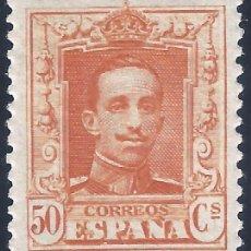 Sellos: EDIFIL 320 ALFONSO XIII. TIPO VAQUER 1922-1930. EXCELENTE CENTRADO. VALOR CATÁLOGO: 69 €. MNH **. Lote 221311393