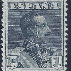 Sellos: EDIFIL 321 ALFONSO XIII. TIPO VAQUER 1922-1930. EXCELENTE CENTRADO. VALOR CATÁLOGO: 91 €. MNH **. Lote 221311650