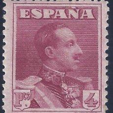 Sellos: EDIFIL 322 ALFONSO XIII. TIPO VAQUER 1922-1930 (VARIEDAD 322N..MUESTRA). VALOR CATÁLOGO: 187 €. MLH.. Lote 221311935