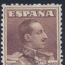 Sellos: EDIFIL 323 ALFONSO XIII. TIPO VAQUER 1922-1930 (VARIEDAD 323N...MUESTRA). VALOR CATÁLOGO: 77 €. MLH.. Lote 221312475
