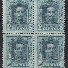 Sellos: SELLOS EN BLOQUE DE 4 AÑO 1922 EDIFIL 315 NUEVOS PVC DE CAT 100 EUROS. Lote 221316253