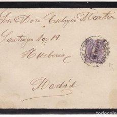 Sellos: F28-35- CARTA LUTO COGOLLUDO (GUADALAJARA) 1905. DOBLE MAATSELLOS CRUZ TINTA Y FECHADOR. Lote 221328200