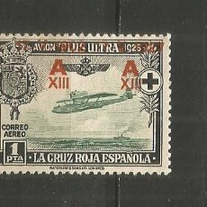 Sellos: ESPAÑA EDIFIL NUM. 371 NUEVO SIN GOMA. Lote 221592651