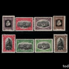 Sellos: ESPAÑA - 1916 - ALFONSO XIII - EDIFIL FR11/FR18 - SERIE COMPLETA - MH* - NUEVOS.. Lote 221625393