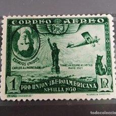 Sellos: SELLO MUY RARO EFIGIE DE LINDBERGH INVERTIDA ESPAÑA. Lote 221665795