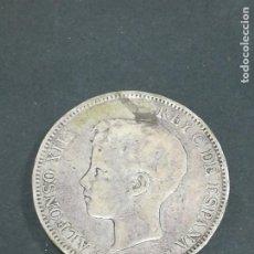 Sellos: MONEDA. PUERTO RICO. 1 PESO. 1895. ALFONSO XIII. VER FOTOS. Lote 221749148