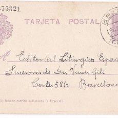 Sellos: JJ24- ENTERO POSTAL VALSALOBRE - BETETA (CUENCA) 1925. Lote 221783947