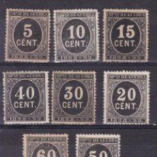Sellos: LL7- FISCALES IMPUESTO GUERRA X 8 VALORES 5 /60 CTS NUEVOS (*) SIN GOMA .LUJO. Lote 221833448