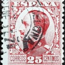 Sellos: ALFONSO XIII 1930. Lote 222015525