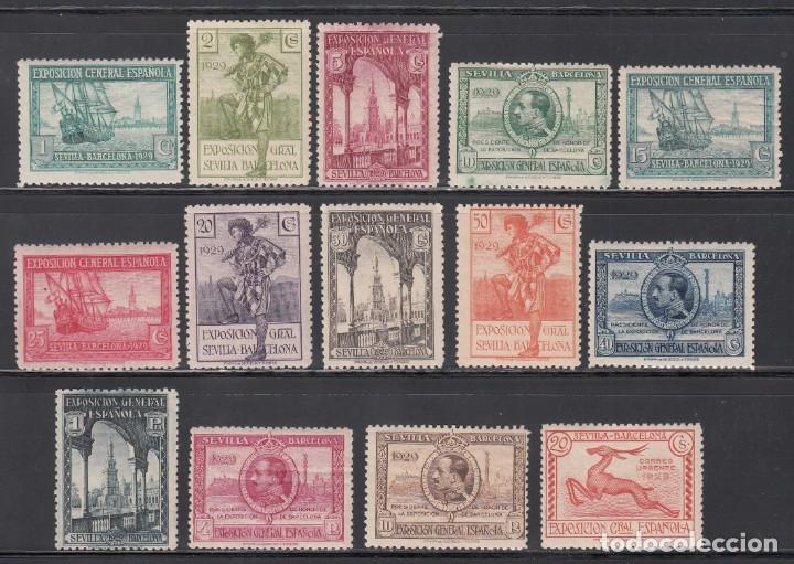 ESPAÑA, 1929 EDIFIL Nº 434 / 447 /*/, EXPOSICIÓN DE SEVILLA Y BARCELONA, (Sellos - España - Alfonso XIII de 1.886 a 1.931 - Nuevos)