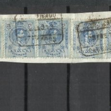 Sellos: FECHADORES BLOQUE DE 13 CAMBADOS PONTEVEDRA. Lote 222115568