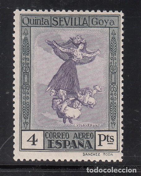 ESPAÑA, 1930 EDIFIL Nº 528 CC /*/, CAMBIO DE COLOR, AZUL GRISACEO Y VIOLETA (Sellos - España - Alfonso XIII de 1.886 a 1.931 - Nuevos)