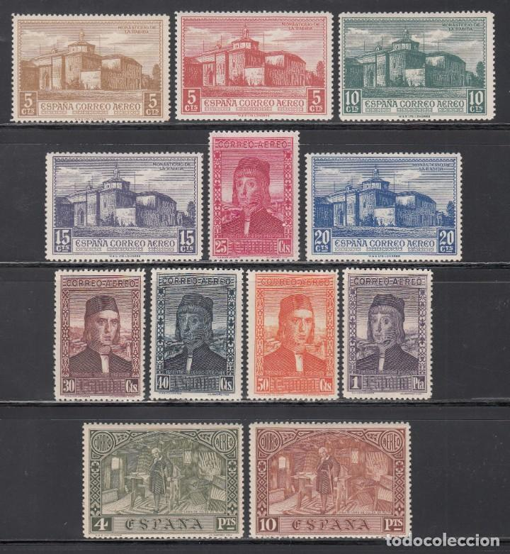 ESPAÑA, 1930 EDIFIL Nº 547 / 558 /*/ , DESCUBRIMIENTO DE AMÉRICA. (Sellos - España - Alfonso XIII de 1.886 a 1.931 - Nuevos)
