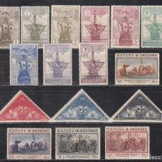 Sellos: ESPAÑA, 1930 EDIFIL Nº 531 / 546 /*/ , DESCUBRIMIENTO DE AMÉRICA.. Lote 222119211