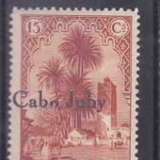 Sellos: LL14- COLONIAS SELLO MARRUECOS SOBRECARGA CABO JUBY EDIFIL 54 **SIN FIJASELLOS. VARIEDAD. Lote 222120262