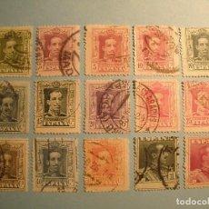 Sellos: ESPAÑA 1922-30 - ALFONSO XIII, TIPO VAQUER - EDIFIL 310 AL 322.. Lote 222120305