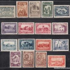 Sellos: ESPAÑA, 1930 EDIFIL Nº 566 / 582 /*/, PRO UNIÓN IBEROAMERICANA. Lote 222121150