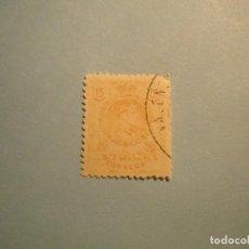 Sellos: ESPAÑA 1909-1922 - ALFONSO XIII, TIPO MEDALLON - EDIFIL 271.. Lote 222121505