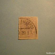 Sellos: ESPAÑA 1909-1922 - ALFONSO XIII, TIPO MEDALLON - EDIFIL 273 - PALABRA MALLORCA.. Lote 222121730
