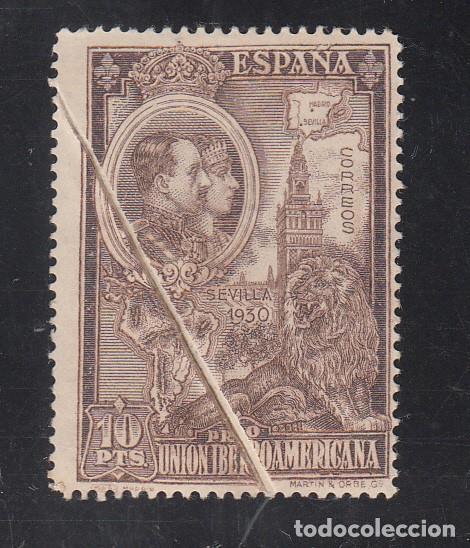 ESPAÑA, 1930 EDIFIL Nº 580 /*/, PRO UNIÓN IBEROAMERICANA, VARIEDAD FUELLE DIAGONAL. NO RESEÑADO (Sellos - España - Alfonso XIII de 1.886 a 1.931 - Nuevos)