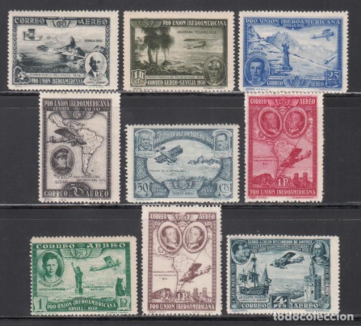 ESPAÑA, 1930 EDIFIL Nº 583 / 591 /*/, PRO UNIÓN IBEROAMERICANA, (Sellos - España - Alfonso XIII de 1.886 a 1.931 - Nuevos)
