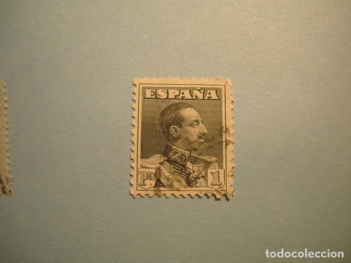 ESPAÑA 1922-30 - ALFONSO XIII, TIPO VAQUER - EDIFIL 321. (Sellos - España - Alfonso XIII de 1.886 a 1.931 - Usados)