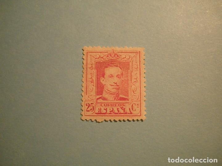 ESPAÑA 1922-30 - ALFONSO XIII, TIPO VAQUER - EDIFIL 317 - NUEVO SIN GOMA. (Sellos - España - Alfonso XIII de 1.886 a 1.931 - Usados)