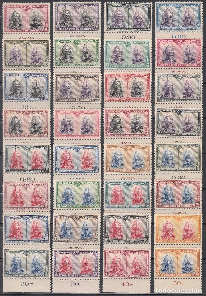 ESPAÑA, 1928 EDIFIL Nº 402 / 433 /*/, PRO CATACUMBAS DE SAN DÁMASCO EN ROMA (Sellos - España - Alfonso XIII de 1.886 a 1.931 - Nuevos)