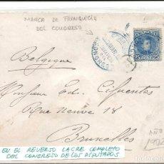 Sellos: ESPAÑA.CARTA CIRCULACION 1902.. Lote 222141830