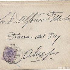 Sellos: ESPAÑA.AÑO 1911.CARTA CIRCULACION VALLADOLID-NAVA DEL REY.. Lote 222142065
