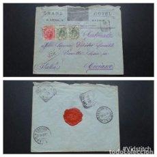 Sellos: ESPAÑA, MONARQUIA./ CARTA CIRCULADA AÑO 1910.. Lote 222142490