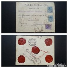 Sellos: ESPAÑA.MONARQUIA AÑO 1915.CARTA CIRCULADA.. Lote 222142946