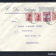 Sellos: ESPAÑA.AÑO 1930.CARTA CIRCULADA; BARCELONA- MADRID (URGENTE).. Lote 222143396